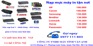nap-muc-may-in-tan-noi-0977111803