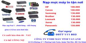 nap-muc-may-in-tan-noi-0977111803